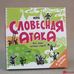 Игра с карточками Словесная атака 1, 2500 тг.
