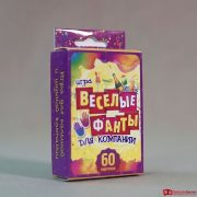 Игры для взрослых Веселые фанты для компании 2, 1500 тг.