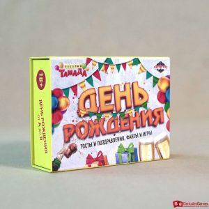 Игры для взрослых Веселый тамада 2, 3000 тг.