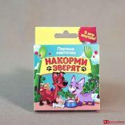 Карточная игра Накорми зверят 1,1500 тг.