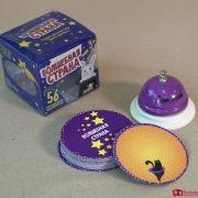 Карточная игра и звонок Волшебная страна 3, 2 500 тг.