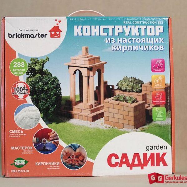 Конструктор из настоящих керамических кирпичей Садик 1,10 000 тг.