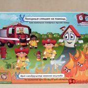 Настольная игра Пожарные спешат на помощь 1, 5000 тг.