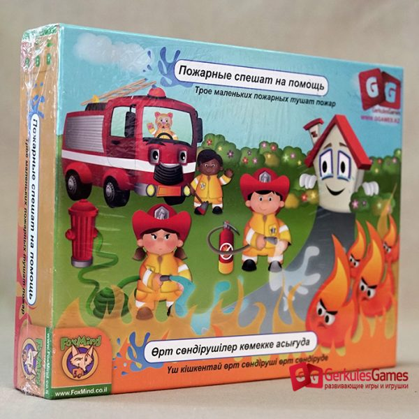 Настольная игра Пожарные спешат на помощь 2, 5000 тг.