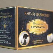 Набор для приготовления парфюма Юнный парфюмер ВОСТОЧНЫЕ АРОМАТЫ 2, 4 500 тг.