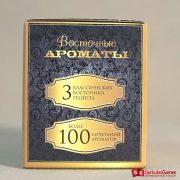 Набор для приготовления парфюма Юнный парфюмер ВОСТОЧНЫЕ АРОМАТЫ 4, 4 500 тг.
