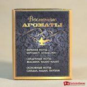 Набор для приготовления парфюма Юнный парфюмер ВОСТОЧНЫЕ АРОМАТЫ 5, 4 500 тг.