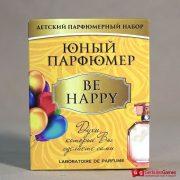 Набор для приготовления парфюма Юнный парфюмер BE HAPPY 2, 2 500 тг.